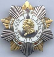 КУПИМ ОРДЕНА СССР КУПЛЮ ОРДЕН ВОВ СССР ОРДЕНА ВОВ ОРДЕНА СССР ВОВ ОРДЕ